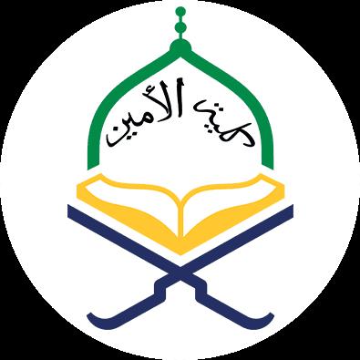 Al-Ameen College